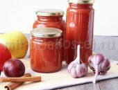 Соус из томатов рецепт на зиму